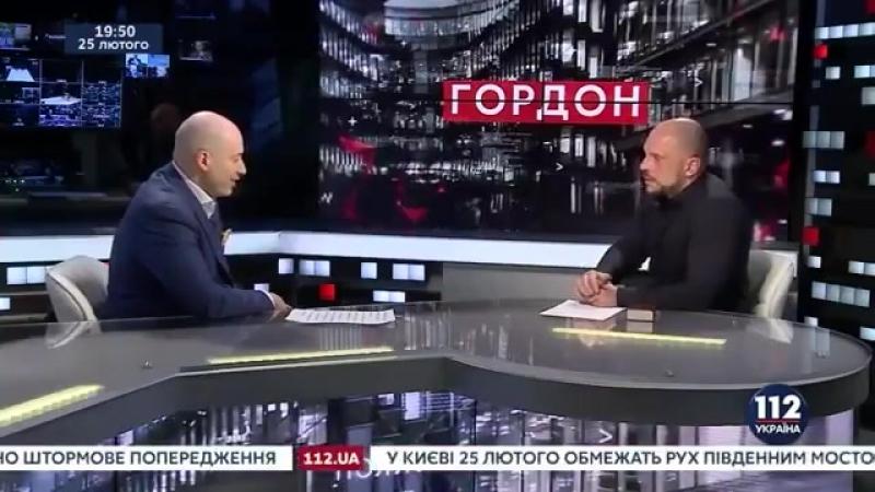 Кива в телеэфире признался в бесчинствах на Донбассе и в своей шизофрении