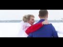 SDE(монтаж в тот же день) - 16 февраля 2018 г. - Варя и Сергей