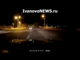 ДТП на трассе Иваново Родники