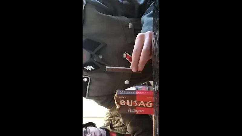 Курим сигару времён войны