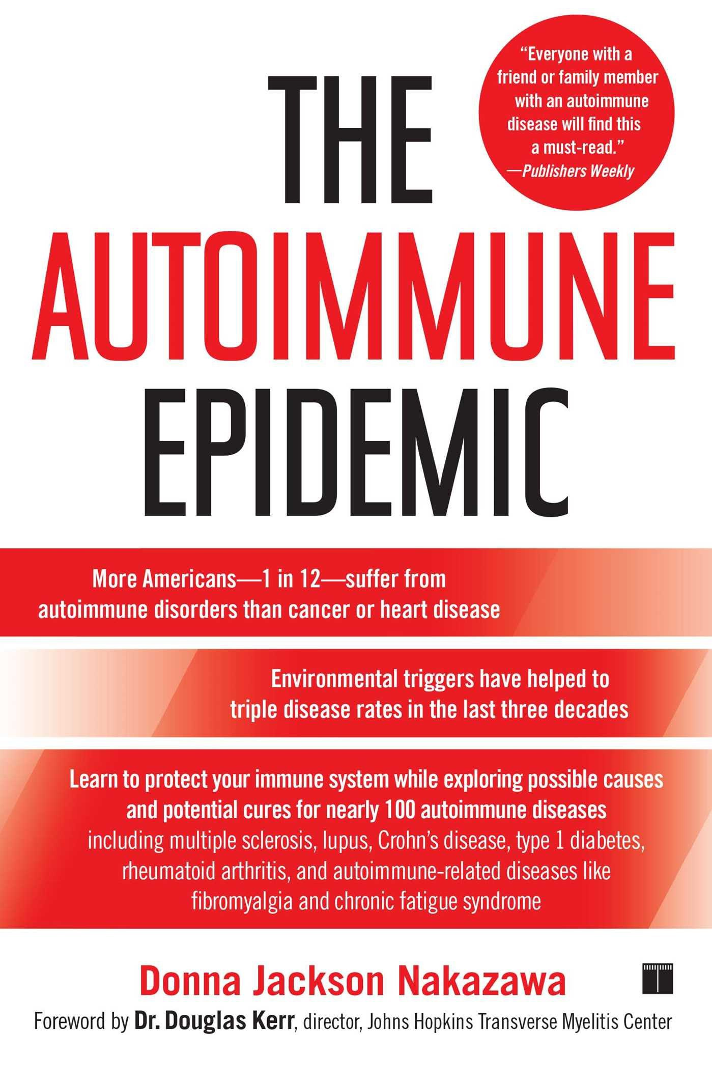 нарушение работы иммунной системы