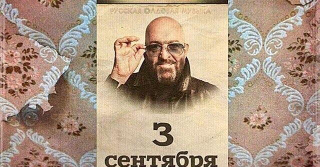 Дмитрий Остапенко |
