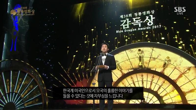 Vídeo do Steven Yeun, em um Festival de Cinema apresentando a categoria.
