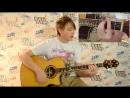 Бонустрек1- как играть Группа крови (кино) Цой на гитаре,разбор, кавер, бой, вступление и аккорды
