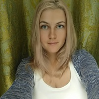 Ангелина Прокушева