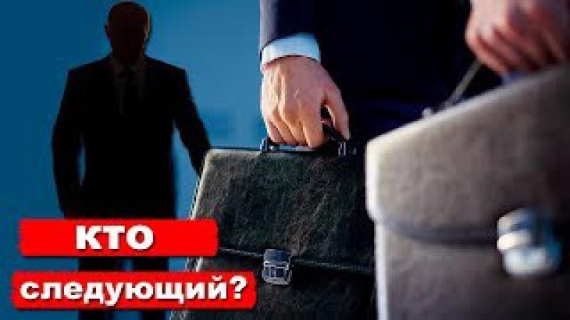Путин начал массово увольнять чиновников. За 18 лет их количество удвоилось   Pravda GlazaRezhet