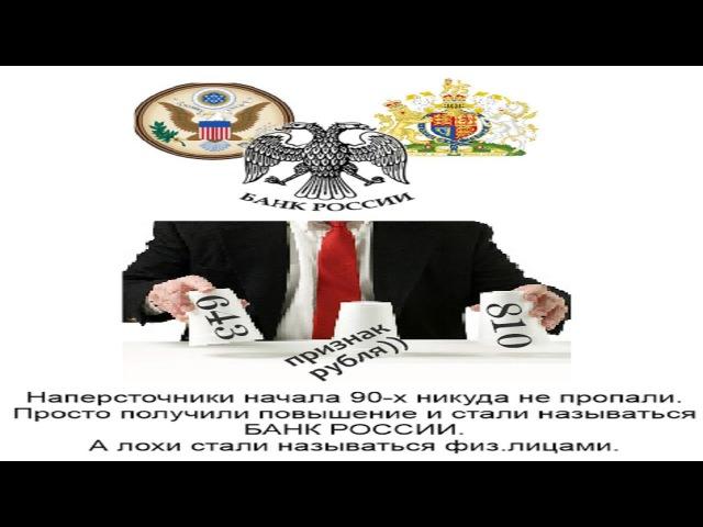 У Билетов Банка России нет кода валют!
