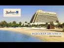 RADISSON BLU RESORT SHARJAH   ВИДЕО ОБЗОР ОТЕЛЯ   United Arab Emirates   4K ВИДЕО   Шарджа
