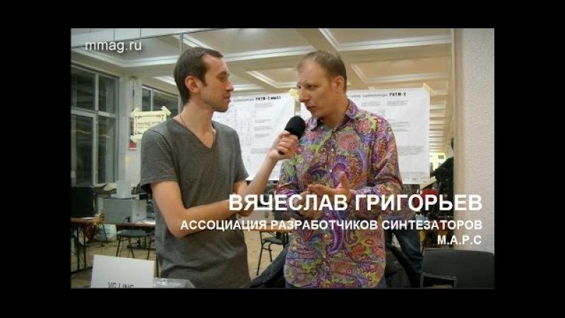Вячеслав Григорьев - интервью. Выставка Арт - Аура 2017
