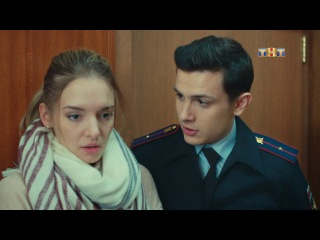 Улица, 1 сезон, 76 серия (13.02.2018)