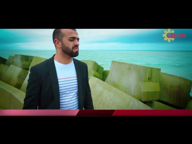Премьера клипа Amar Zakharov Avshin Dilo Yeman езидская песня 2018