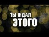 Непосредственно Каха  Сочинский сериал Непосредственно Каха 10-ая серия