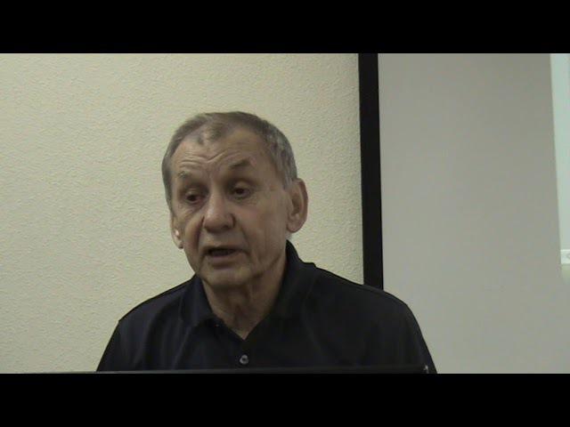 Остьянов В.Н. Периодизация в боксе . Семинар в Конча-Заспа .