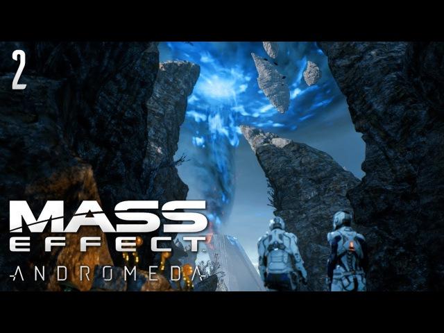 Прохождение Mass Effect: Andromeda - Нам тут не рады 2