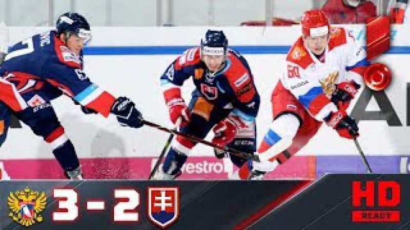 15.12.2017г. «MECA Hockey Games». Россия – Словакия - 3:2. Обзор матча