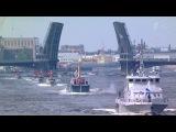 Запроходом кораблей вСеверной столице наблюдали тысячи зрителей. Новости. Первый канал