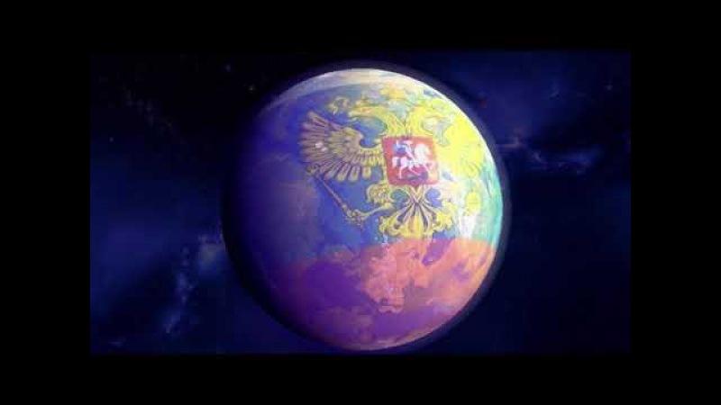 Ведическое пророчество о возрождении СССР к 2020 г Пророки и предсказатели