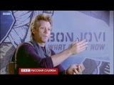 Интервью Джона Бон Джови (Январь, 2013)