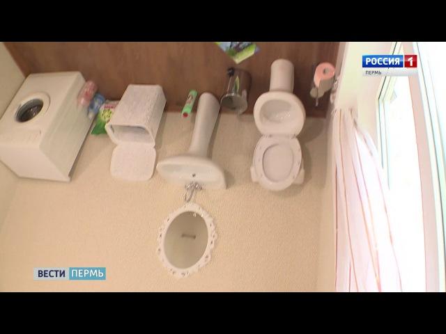 Жизнь вверх тормашками: первый дом-перевертыш в Перми
