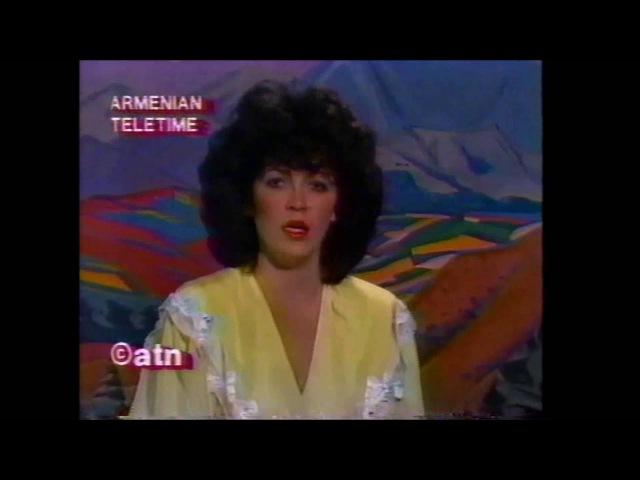 Harout Pamboukjian - Msho Aghchig [1986 Video]