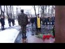 2017 12 27 Возложение цветов к памятнику воинам афганцам