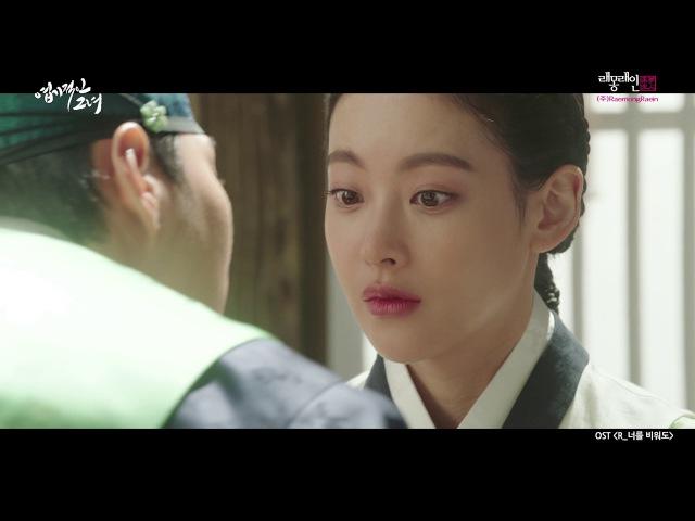 임도혁 (Do Hyeok Lim) - 너를 비워도 (엽기적인 그녀 My Sassy Girl OST) [Music Video]