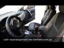 Авточехлы для Тойота Королла Е170, чехлы Алькантара и Арпатек, MW Brothers