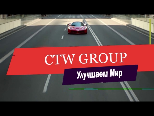 CTW Group