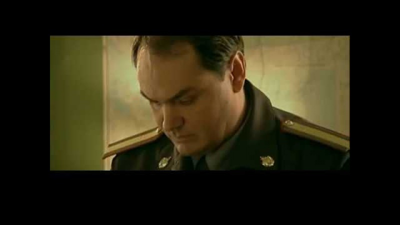 Кавалеры морской звезды 1 серия Россия
