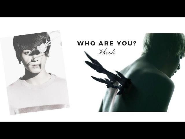 VkookTaekook - Who Are You? [AU]