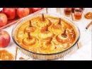 Пирог С Целыми Яблоками и Марципаном: Потрясающий Рецепт К Празднику