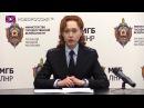 Попытка ГУР ликвидировать украинского экс-пограничника, перешедшего на сторону...