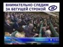 Контуры ОНТ, 2010 Голосование на канале ОНТ