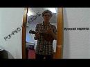 Pumped up kicks (Foster The People) - Русский перевод