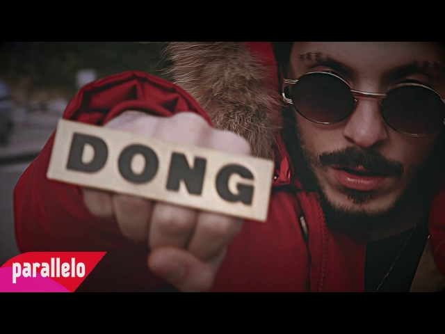 Enzo Dong - Secondigliano Regna ( GOMORRA SOUNDTRACK )
