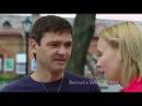 Разрешите вас поцеловать 3 часть. комедия, мелодрама про любовь