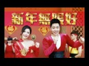 2018 Nick钟盛忠 Stella钟晓玉《新年无限好》完整版 官方HD MV全球大首播(M Girls阿妮,爱&#