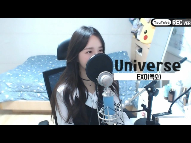 EXO(엑소) - Universe COVER by 새송