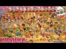 киндер сюрприз игрушки моя коллекция 1993-2016 и шоколадные яйца Фигурки Kinder surprise toys