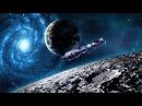 Российские ученые обнаружили край ВСЕЛЕННОЙ В поисках новой ЗЕМЛИ Именно ТАМ все зародилась