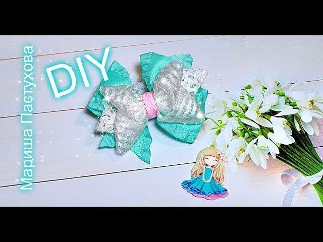 🎬🎀Всё просто только ленты 🎀 Bow grosgrain flowers with beads tutorial