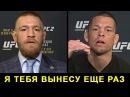 5 САМЫХ ОЖИДАЕМЫХ БОЕВ UFC В 2018 5 cfvs[ j;blftvs[ ,jtd ufc d 2018