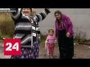 Спецназ и Росгвардия обыскали табор в Чудово - Россия 24