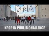 KPOP IN PUBLIC CHALLENGE BRUSSELS BTS (