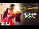 Gulaebaghavali | Seramal Ponal Song with Lyrics | Prabhu Deva, Hansika | Vivek-Mervin | Kalyaan S