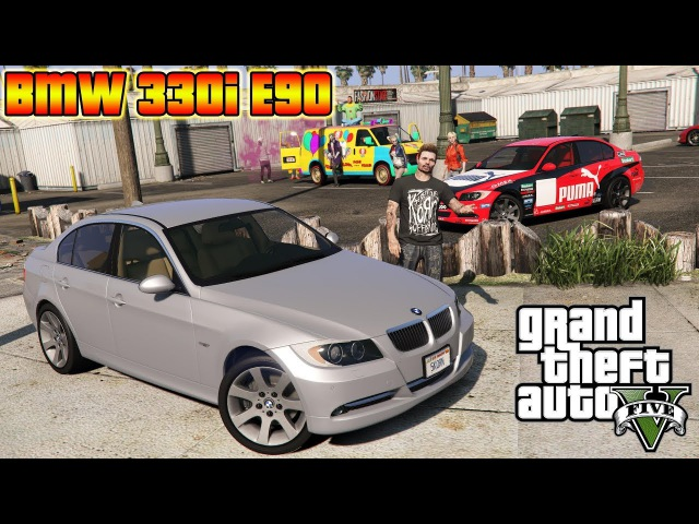 GTA 5: BMW 330i E90 (Cinematic Showcase) (Release)