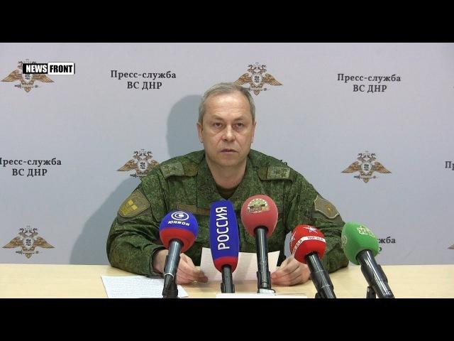 В командовании ДНР рассказали об обстановке на линии соприкосновения сторон