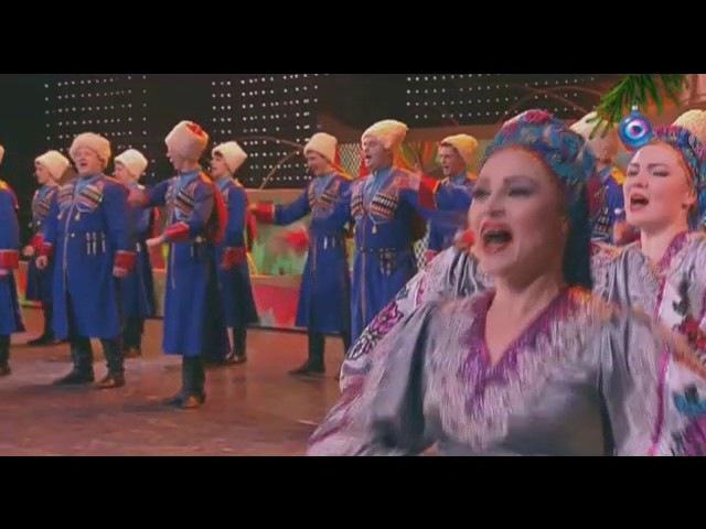 Сводный хор Краснодарской филармонии - Ряба-перепёлочка
