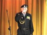 Виктор Копейкин. Концерт ДОФ Влаливосток