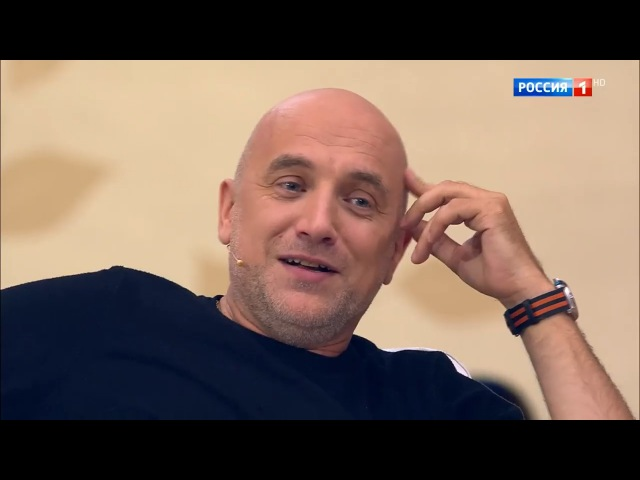 Судьба человека с Борисом Корчевниковым. Захар Прилепин. Эфир от 23.10.2017